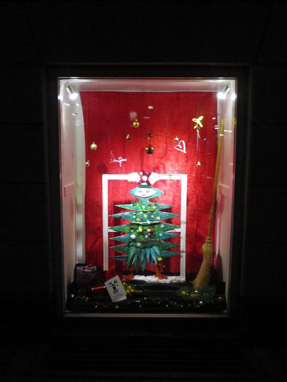 Christmas tree juleudstilling ryesgade gadens galleri helen kholin
